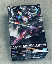 Bas506451: Bandai Rebuild Evangelion Lmhg Eva Unit-01 1/144 Scale Model Kit