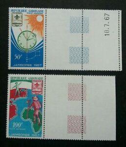 [SJ] Gabon 12th Boy Scout World Jamboree Farragut State 1967 (stamp margin) MNH