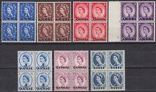Oman 1956/57 ** Mi.58/65 (ohne 59) SG 58/64 Bl/4 Definitives QEII [st1706]