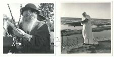 Old 2 B&W Photos Israel Jewish Art Judaica Photo Traditional religious ceremony