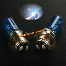 For 1999 2000 2001 Kawasaki Prairie 300 360 400 650 ATV White Headlight Bulbs x2
