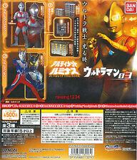 BANDAI Ultraman Luminous 3 Gashapon Figure (Set 3 pcs) Jack Zero LED