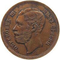 SERBIA 5 PARA 1868 COIN ALIGNMENT #t92 179