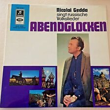 FOLK LP-Nicolai Gedda-EVENING BELLS SING RUSSIAN PEOPLE SONGS-COLUMBIA 12'' RARE