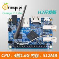 Fr 2017 DDR3 WiFi Mini PC raspberrypi Orange Pi Lite with Quad Core 1.2GHz 512MB