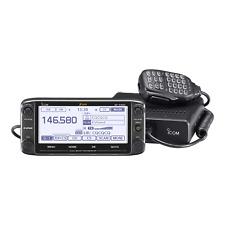 Icom IC-5100A 2m/70cm Dual Band D-Star Mobile Radio
