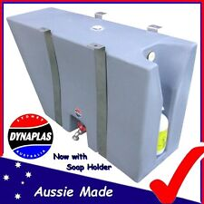 LARGE SILVER UTE UNDERBODY POLY WATER BIG TANK 50 LITRE 4X4 4WD SOAP HOLDER NEW