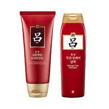 [Ryo Ryoe] Damaged care shampoo 180ml+Damged care Treatment 180ml set