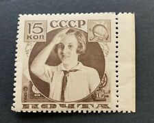 Russia USSR 1936 #588a 15kopek Russian Pioneers Communications with selvage NH