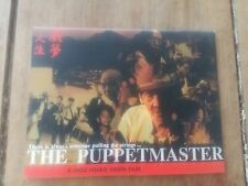 Dossier de Presse THE PUPPETMASTER hou hsiao HSIEN *