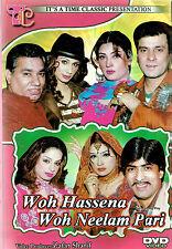 WOH HASSENA WOH NEELAM PARI - PAKISTANI COMEDY STAGE DRAMA DVD