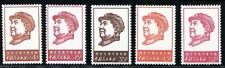 China Stamp W4 A Long, Long Life to Chairman Mao MNH