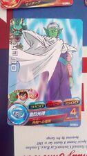 Dragon Ball Heroes Part 2 HG2-08