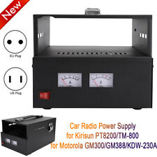 13.8V Car Mobile Radio Power Supply for Motorola GM300 Ham Radio Base Station