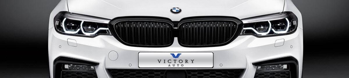 Victory Auto LLC