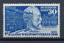 Ungeprüfte Briefmarken aus der BRD (ab 1948) mit Postfrisch für Post, Kommunikation
