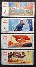 """Cina francobolli Set di 'taching-tipo """"Industrial Conferenza Gomma integra, non linguellato inutilizzato 1977"""
