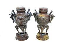 Antique Pair Of Bronze Asian Incense Burners