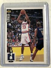Grant Hill Rookie RC 1994-95 Collector's Choice #219 Detroit Pistons