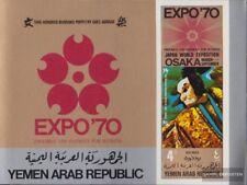 Nordjemen (Arabische Rep.) Block123B (kompl.Ausg.) postfrisch 1970 EXPO 1970 in