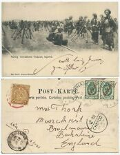 RUSSIAN POST IN CHINA 1902 - USED PICTURE POSTCARD CHINESE SOLDIERS IN PEKING