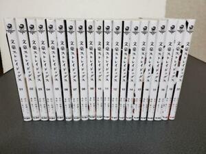 Bungo Stray Dogs Vol.1-20 Set Manga Japanese Comics Kafka Asagiri Comic