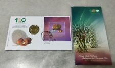MALAYSIA 2017 100th Years Palm Oil Industry MS stamp FDC & Nordic Gold Coin