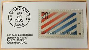 1982 20c The U.S. - Netherlands Stamp