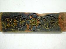 1800's ANTIQUE RARE BEAUTIFUL HAND CARVED . WOODEN DOOR PANEL