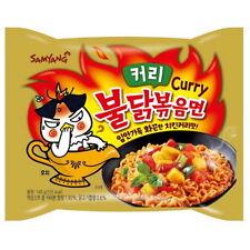 [SAMYANG] Nuclear Fire Noodle Curry Taste Buldak Bokeum Myun Spicy Hot Ramen