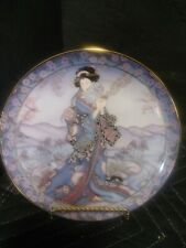 "Royal Doulton Collectors Plate #Hc2124 Princess Of The Iris by Marty Noble - 8""D"
