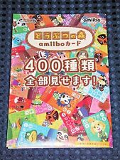 Nintendo Not-for-Sale amiibo card brochure complete catalog comic book poster FS