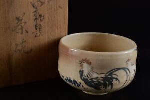 #4312: Japan Old Kiyomizu-ware TEA BOWL Green tea tool, auto w/box Tea Ceremony