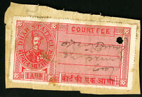 India-Joohpor Stamps VF Revenue