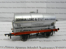 Bachmann 37-2015K 14 Ton Tank Wagon Dorman Long, Middlesbrough OO Gauge