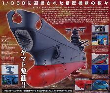 Space Battleship YAMATO RC Remote Control Star Blazers 1/350 Scale Plastic Model