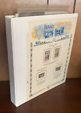 Middle East Postal History Collection Lot - Israel Iraq Kuwait Egypt Bahrain