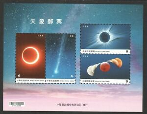 REP. OF CHINA TAIWAN 2020 ASTRONOMY SOUVENIR SHEET OF 4 STAMPS MINT MNH UNUSED
