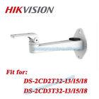 Hikvision DS-1292ZJ Metal Bracket Wall Mount For DS-2CD2T32-I3/I5 DS-2CD3T32-I5