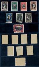 [56117] Liechtenstein 1921  Landscapes and John II Mint - Perfect re-gummed
