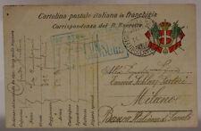 POSTA MILITARE 5^ DIVISIONE 14.9.1916  TIMBRO 39° REGG.to  FANTERIA #XP250C