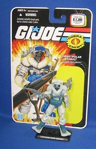 "GI Joe Cobra Snow Serpent 4"" Action Figure 2008 Loose 25th Anniversary Hasbro"