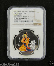 CHINA Silver Coin 10Y 2003,Colorized,Dream of Red Chamber Jia Qiaojie, NGC PF 69