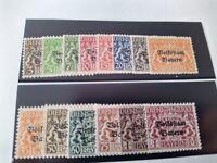 """Bayern Dienstmarken """"Volksstaat Bayern"""" Nr. 30-43 postfrisch (14 Werte)"""