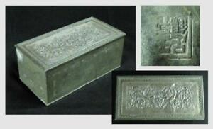 """Antique CHINESE PEWTER TEA CADDY BOX - INSET """"SILVERED"""" PANEL, Fine Birds Detail"""