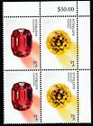 2017 Australia Rare Beauties Corner Block of 4 x $1 Stamps MNH