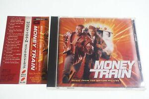 MONEY TRAN SOUNDTRACK ESCA 6411 JAPAN CD OBI A14573