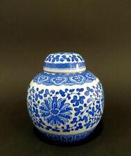 Pot à gingembre époque Kangxi Chine 1662-1722