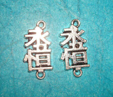 Connector Charm Jewelry Finding Connector Jewelry Making Bracelet Chinese Charm