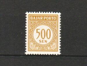 INDONESIA 1962 BAJAR PORTO POSTAGE DUE STAMP 500 SEN SC#J82 IN MINT MNH UNUSED